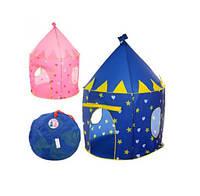 Палатка Шатер M 3332 2 цвета, 133х102 см