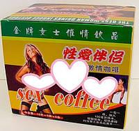 Возбуждающий кофе Sexy Coffee