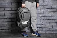 Большой рюкзак на 3 отделения Puma, серый, Реплика