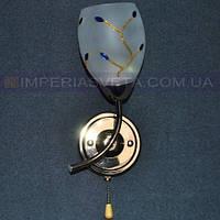 Декоративное бра, светильник настенный IMPERIA одноламповое LUX-436345