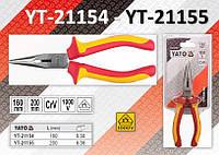 Длиногубцы прямые диэлектрические 1000V 160-200 мм, YATO