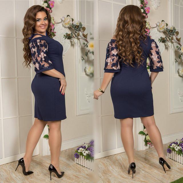 6135765be59 Платье красивое по фигуре необычный рукав французское кружево ...