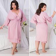 Женский батальный домашний комплект-пижама (халат+ночнушка). 3 цвета! 29449b4be2ff4