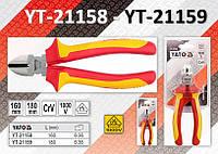 Бокорезы (кусачки) диэлектрические 1000V 160-180 мм, YATO