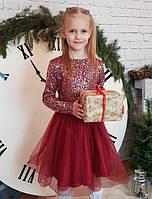 Детское платье бордовое Милана-блеск 110,116,122, 128см трикотаж ангора с напылением+евросетка пояс-лента бант