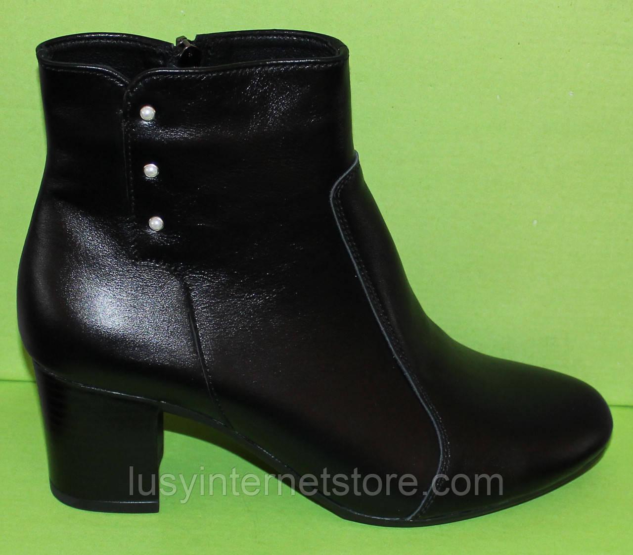 Весенние женские кожаные ботинки на каблуке, женская обувь кожа от  производителя модель В1662 - Lusy 98ae1bf81ae