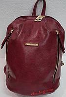 Молодежный женский рюкзак на две змейки марсала, фото 1