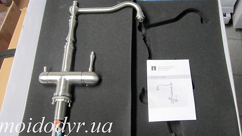 Смеситель Blue Water  Platina inox для кухни  с каналом питьевой воды в корпусе смесителя 3 в 1