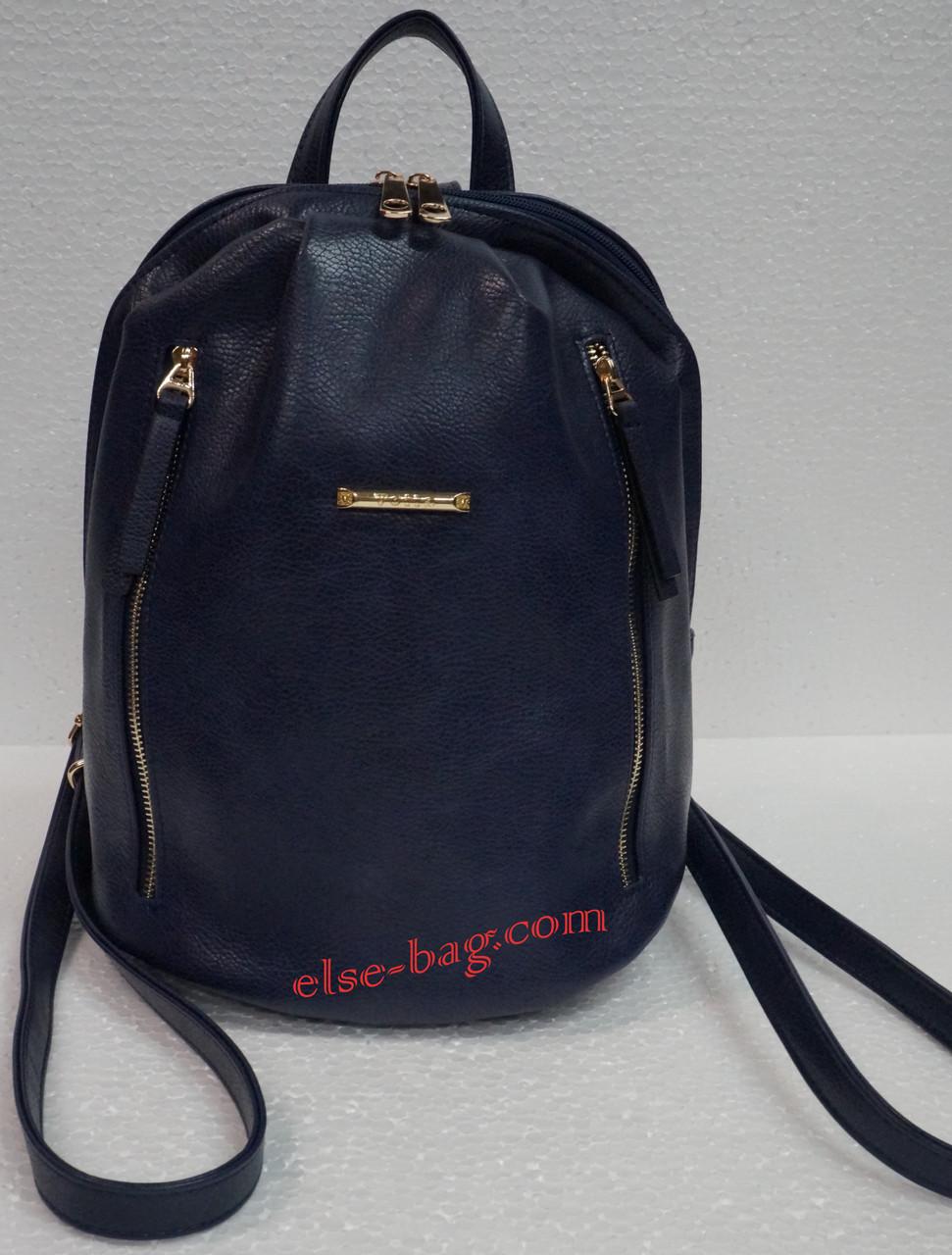 Молодежный женский рюкзак на две змейки синий