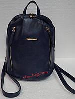 Молодежный женский рюкзак на две змейки синий, фото 1
