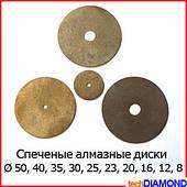 Спеченые алмазные диски для бор машины - гравера