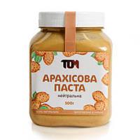 Арахicова паста нейтральна, 500 г