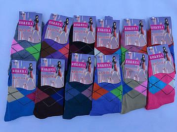 Носки женские 36-42 , фото 2