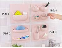 Держатель в ванную комнату. розовый