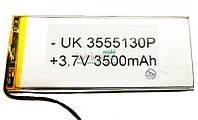 Аккумулятор 3.5*55*130мм (3500 mAh) батарея для планшета