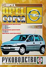 OPEL CORSA 1993-2000 рр. Бензин • дизель Керівництво по ремонту та експлуатації