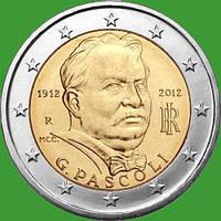 Италия 2 евро 2012 г. 100 лет со дня рождения Джованни Пасколи . UNC