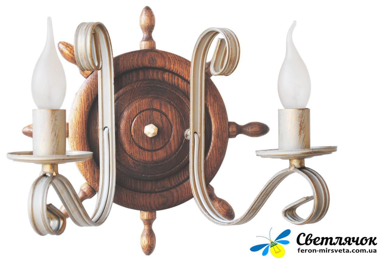 Деревянное бра Штурвал белый с золотом на 2 лампы