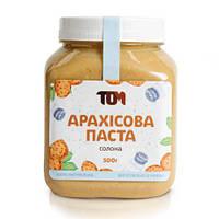 Арахiсова паста солона, 500 г