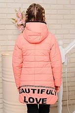 Детская демисезонная куртка на девочку, персик, р.116-140, фото 3