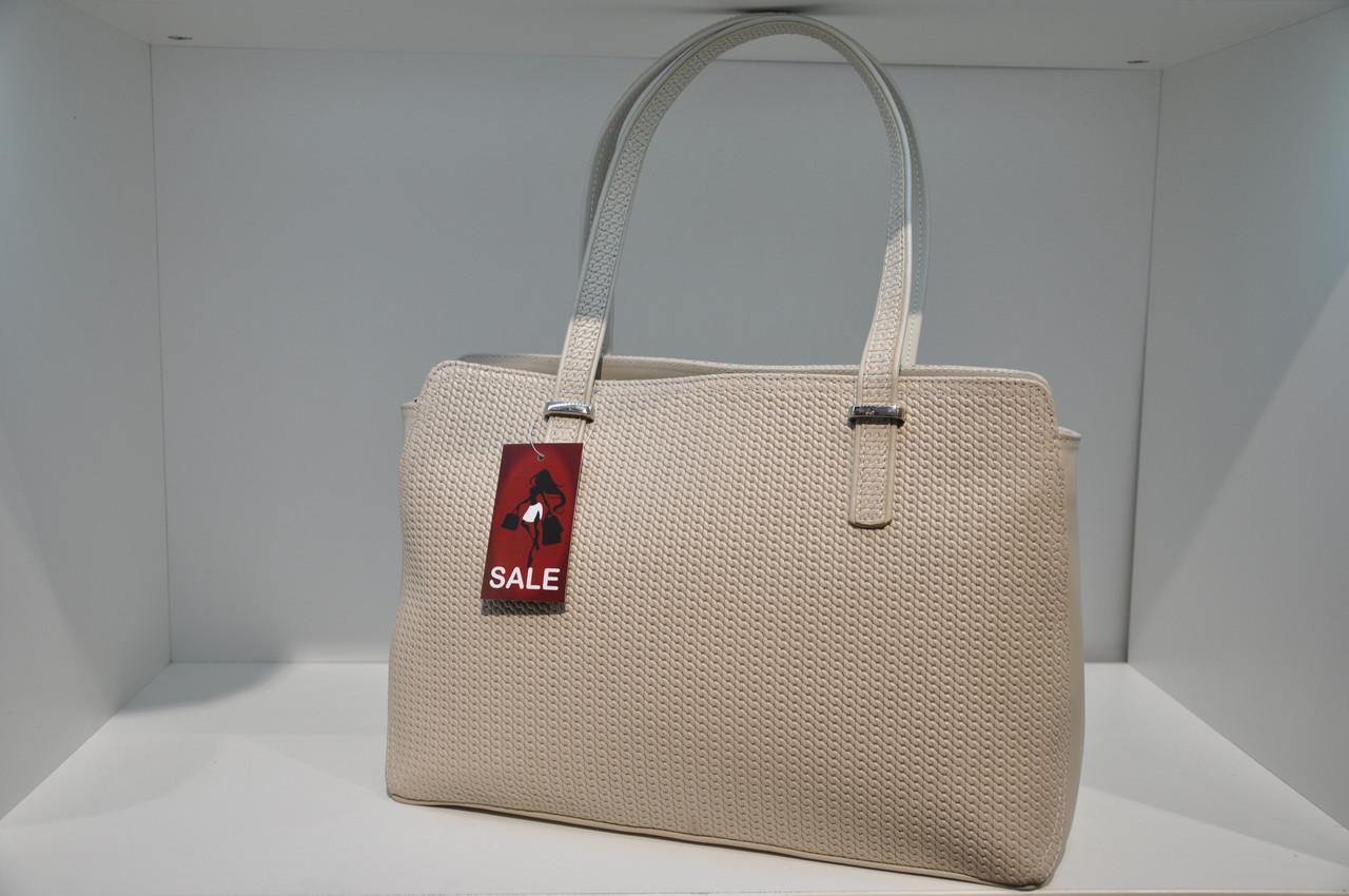 Кожаная сумка бежевая 0185-1060