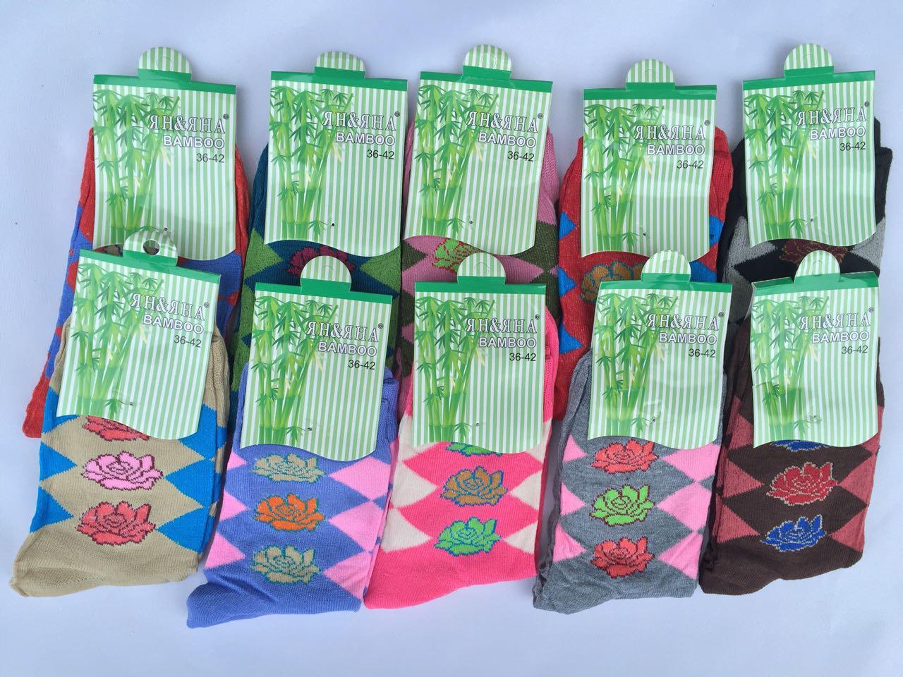 Носки женские 36-42 Бамбук Хлопок