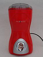 Кофемолка Promotec PM 593 измельчитель для кофе 280вт