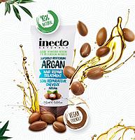Маска для волос, восстанавливающая с Аргановым маслом INECTO NATURALS ARGAN HAIR TREATMENT 150 ml