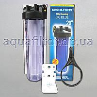 """Фильтр грубой очистки воды KRISTAL Big Blue 20"""" (ВВ20) 1"""", фото 1"""