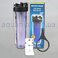 """Фильтр грубой очистки воды KRISTAL Big Blue 20"""" (ВВ20) 1"""""""