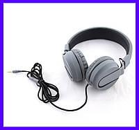 Наушники проводные UKC SE5222 с микрофоном Серый+Черный