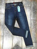 Женские джинсы американка батал турция