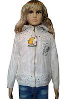 Милая детская куртка от производителя