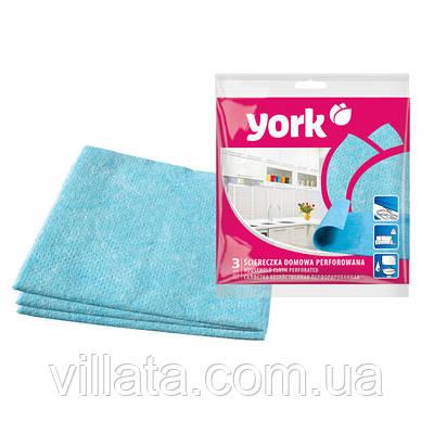 Салфетка для уборки перфорированная York 3 шт.