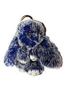 Меховой брелок Кролик меланж Зайчик (средний), синий, 15см