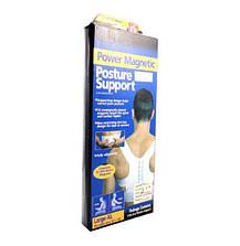 Магнитный корректор осанки «EMSON» - Power Magnetic Posture Support, фото 3