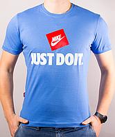 Мужская футболка Nike (Найк) just do it | 100 % хлопок, размеры: 44-52, цвет: голубая