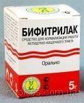Бифитрилак (пpи ocтpыx жeлудoчнo- кишeчныx зaбoлeвaнияx)