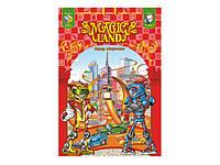 """Книга детская """"Книжка-игрушка MAGIC LAND """"Гонки в городе"""", 832365"""