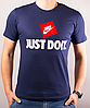 Мужская футболка Nike (Найк) just do it | 100 % хлопок, размеры: 44-52, цвет: темно-синяя