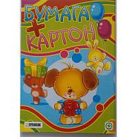 Набор картона цветного + Бумага цветная, А4, 491586