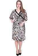 Платье-халат Rid 341