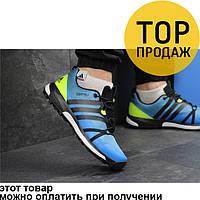Мужские кроссовки Adidas Terrex Boost, синие с салатовым / кроссовки мужские Адидас Терекс Буст, кожаные