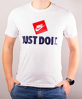 Белая мужская футболка Nike (Найк) just do it | 100 % хлопок, размеры: 44-52
