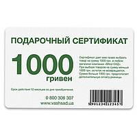 24e1951c16d4 Сертификат подарочный 1000 в Украине. Сравнить цены, купить ...
