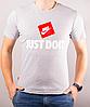 Серая мужская футболка Nike (Найк) just do it | 100 % хлопок, размеры: 44-52