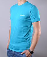 Мужская футболка Nike (Найк) | 100 % хлопок, размеры: 44-52, цвет: бирюза
