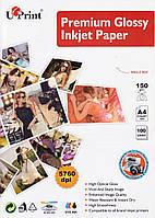 Фотобумага А4 150г/кв.м. 1 лист