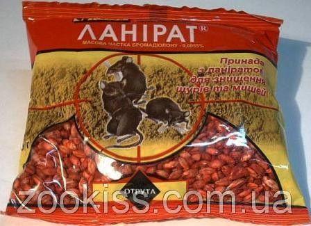 Ланират травленое зерно (200 г), 500гр. - 18.00 грн.