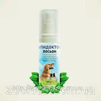 Лосьон гигиенический «ЗДОРОВАЯ КОЖА» по уходу за кожей собак и кошек, 125 мл